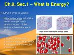 ch 9 sec 1 what is energy4