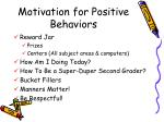 motivation for positive behaviors