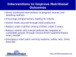 interventions to improve nutritional outcomes
