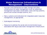 water resources infrastructure management interventions