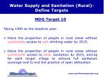 water supply and sanitation rural define targets