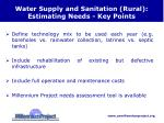 water supply and sanitation rural estimating needs key points