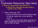 freshwater resources main ideas1
