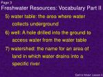freshwater resources vocabulary part ii
