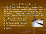 notebook 3 ring binder