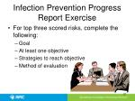 infection prevention progress report exercise