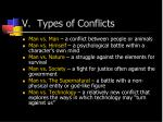 v types of conflicts