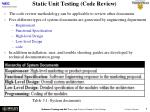static unit testing code review3