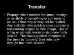 transfer1