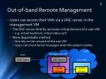 out of band remote management