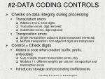 2 data coding controls