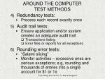 around the computer test methods1