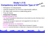 study i 1 3 competency and interaction type of vp