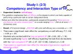 study i 2 3 competency and interaction type of vp