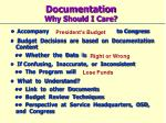 documentation why should i care