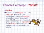 chinese horoscope zodiac8