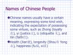 names of chinese people6
