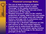 financial leverage risks