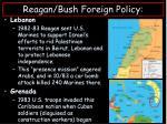 reagan bush foreign policy2