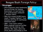 reagan bush foreign policy3