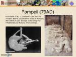 pompeii 79ad1