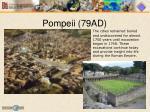 pompeii 79ad2