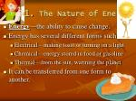 sec 1 the nature of energy