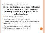 social relational bullying