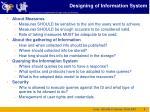 designing of information system