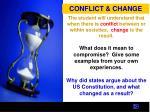 conflict change3