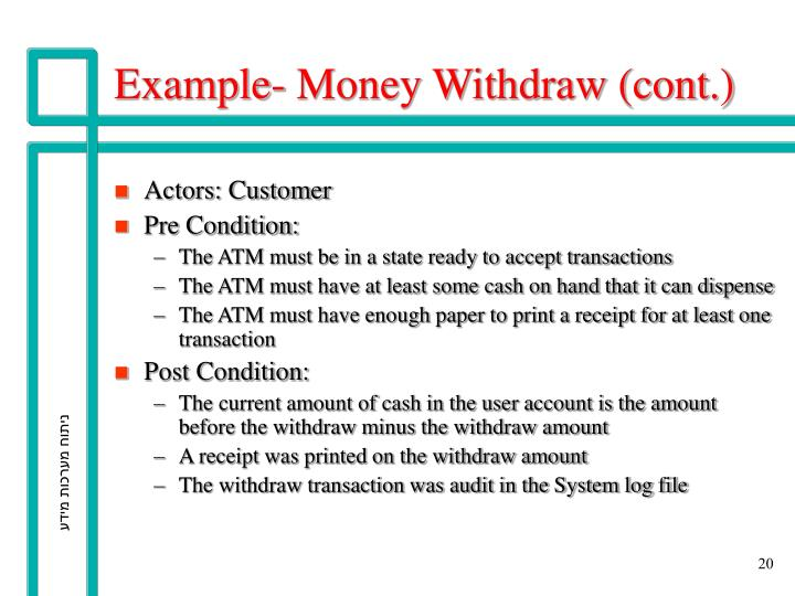 use case for withdrawing money from atm