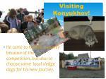 visiting konyukhov1
