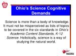 ohio s science cognitive demands