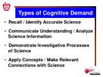 types of cognitive demand