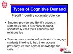 types of cognitive demand1