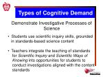 types of cognitive demand3