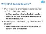 why ipv4 team review