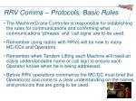 rrv comms protocols basic rules