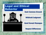 legal and ethical behavior