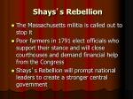 shays s rebellion1