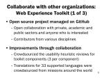 collaborate with other organizations web experience toolkit 1 of 3