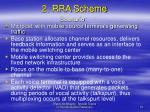 2 rra scheme