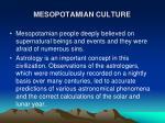 mesopotamia n culture1