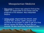 mesopotamian medicine3