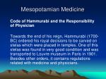 mesopotamian medicine6