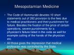 mesopotamian medicine7