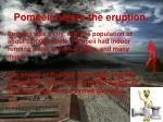 pompeii before the eruption