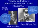 totalitarian dictators emperor hirohito and general hediki tojo