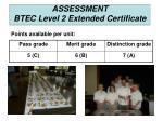 assessment btec level 2 extended certificate