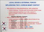 local issues external forces influencing the s korean mgmt context2